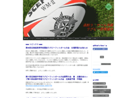 hakodate-lasalle-rugby.com