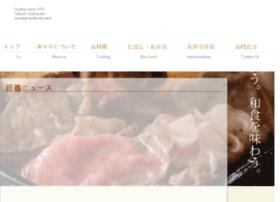 hakodate-suzuhan.com