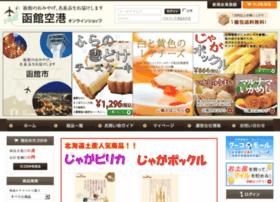 hakodate.apshop.jp