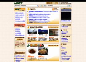 hakodate.or.jp