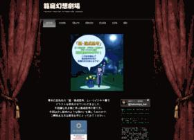 hakomiya.com