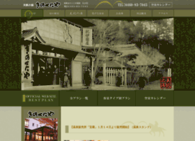 hakone-kinokuniya.co.jp