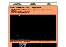 hakuba.shinshu-a.com