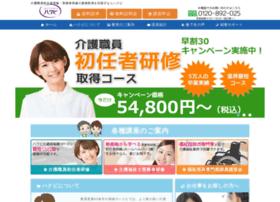 hakubi.com