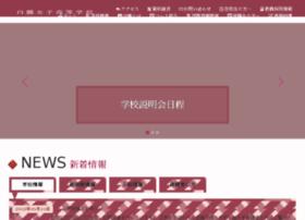hakuhojoshi-h.ed.jp