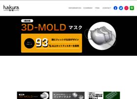 hakura.co.jp