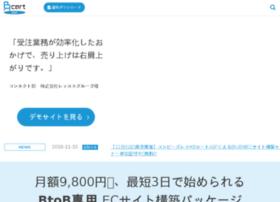 hakurai-club.com