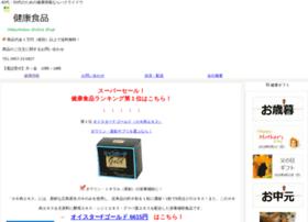 hakuraidou.com