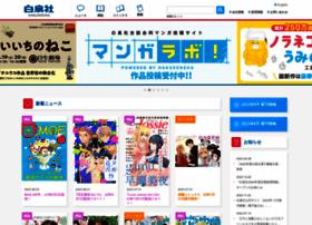 hakusensha.co.jp