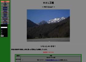 hal-factory.la.coocan.jp