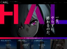 hal.ac.jp