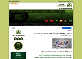 hala1.com