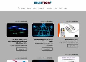 halabtech.com