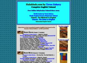 halakhah.com