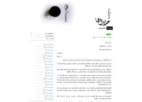 halalha.blog.ir