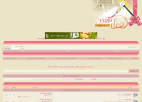 halaq8.com