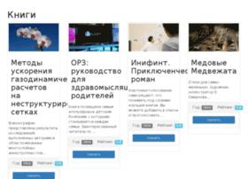 halavasoft.ru