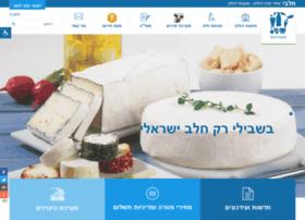halavi.org.il