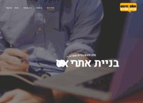 halavudvash.co.il