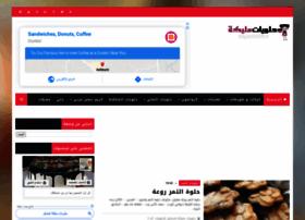 halawiyat-malika.com