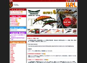 halcyon.jp