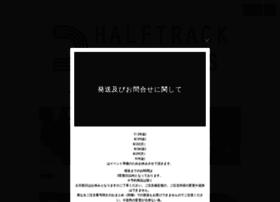 halftrack.stores.jp