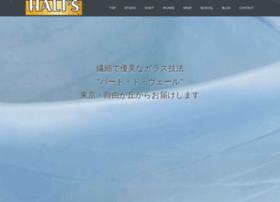 halis.jp