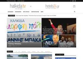 halkida.tv