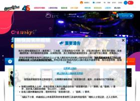 halloween.oceanpark.com.hk