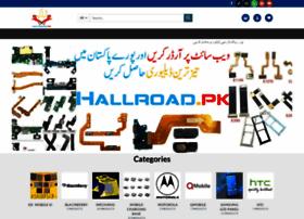 hallroad.pk