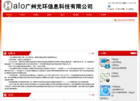 haloit.com.cn
