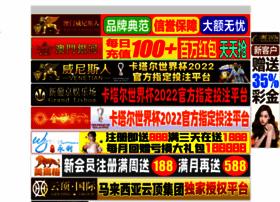 halongbay-cruise.com