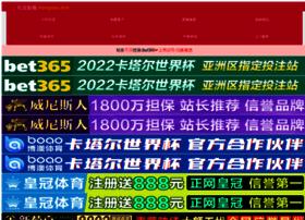 halongboat.com