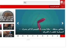 haltalaam.com