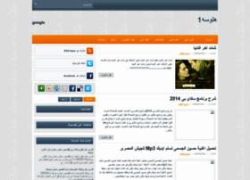 halwasa1.blogspot.com