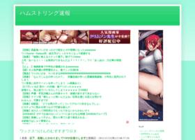 ham-string.blogspot.com