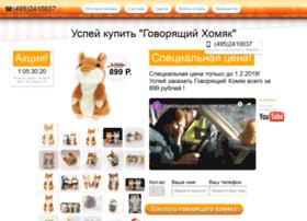 ham.apishops.ru