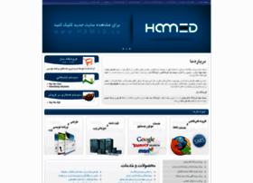 ham3d.net