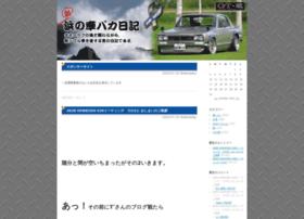hama-hako2.jugem.jp