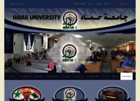 hama-univ.edu.sy