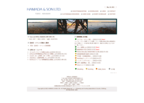hamada-and-son.com