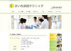 hamada-gr.sakura.ne.jp