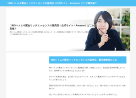 hamagurume.com