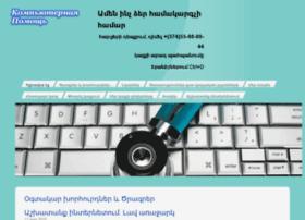 hamakargchain-oqnutyun.ru