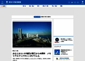 hamakei.com