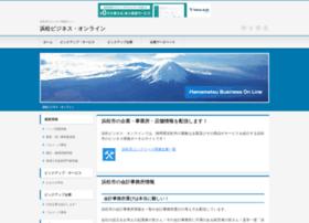 hamamatsu-city.net