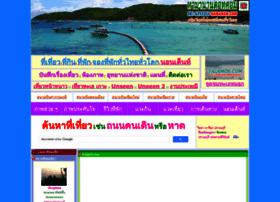 hamanan.com