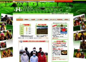hamanasu.syncline.jp