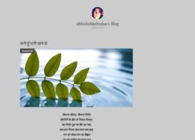hamarakunba.wordpress.com