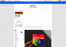 hamaribros.exblog.jp